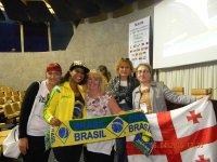 ბრაზილია