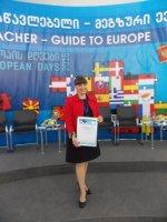 მასწავლებელი - მეგზური ევროპისკენ