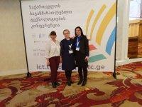 საქართველოს საგანმანათლებლო ტექნოლოგიების კონფერენცია